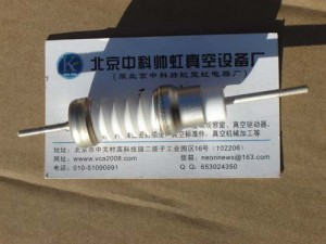 M4真空高压陶瓷电极芯